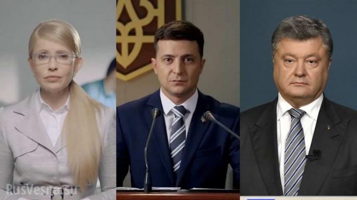 Западные СМИ об украинских выборах: мрачная коллекция клоунов и мошенников