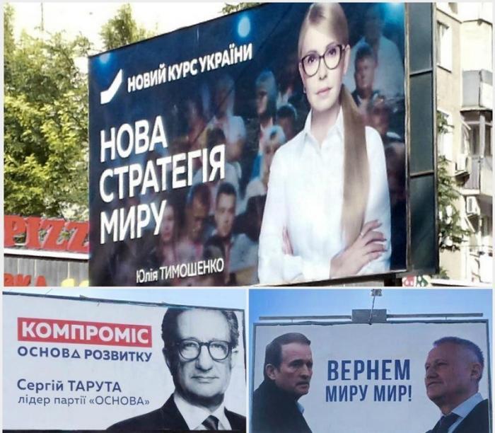 День тишины: украинцы готовятся выбрать президента