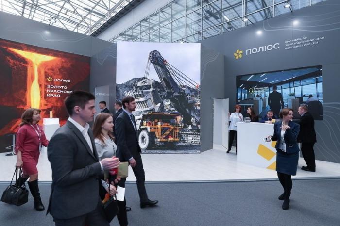 Участники Красноярского экономического форума подписали соглашения насумму около 600 млрд рублей