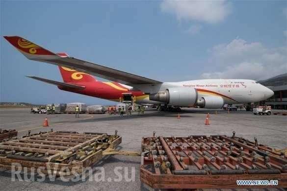 Новый «десант» в Венесуэле – Китай поддержал Россию против США (ФОТО, ВИДЕО) | Русская весна