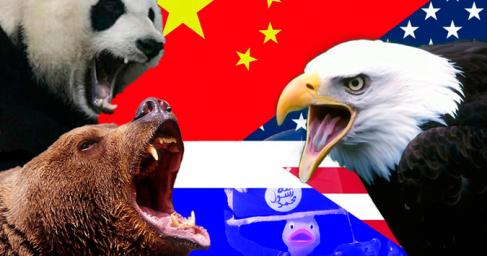 Венесуэла– Китаq поддержал Россию против США