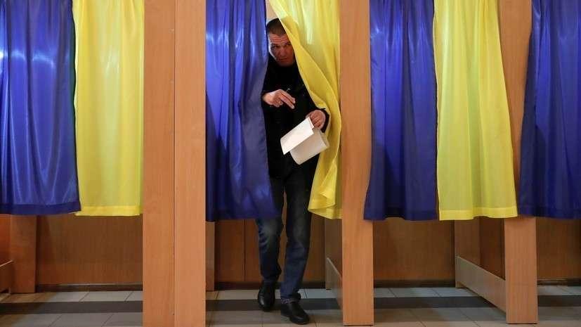 Украина выбирает президента без российских наблюдателей и участков в РФ