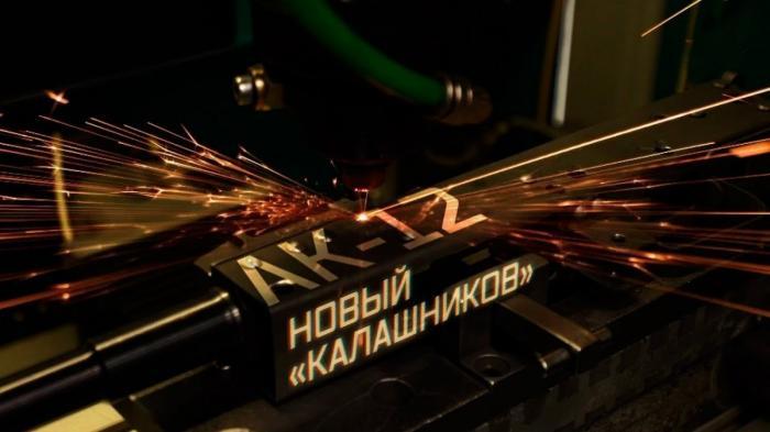 Новый автомат Калашникова АК-12. Серьезные краш-тесты от Военной приёмки