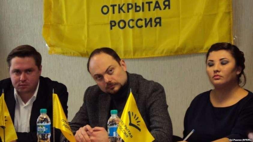 «Открытая Россия» закрылась: ликвидирован очередной рассадник русофобии