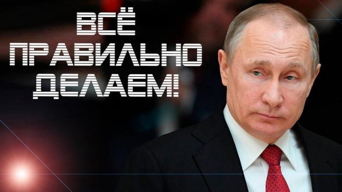Зачем Россия подарила Киргизии 30 миллионов долларов