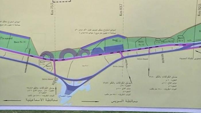 В Египте проложат дублёр Суэцкого канала