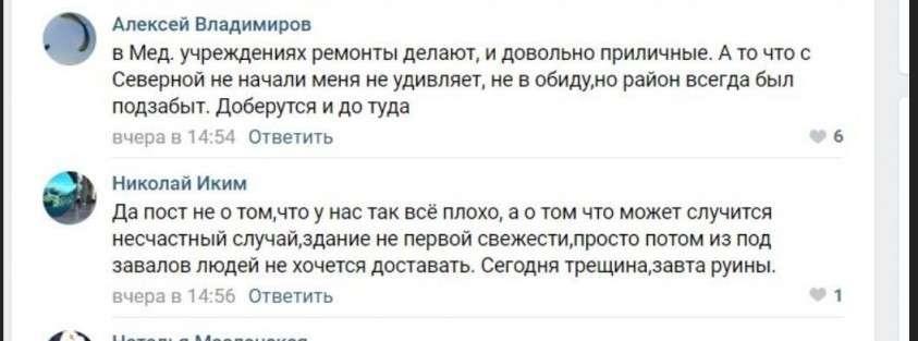 «Я не врач и не строитель». А кто же вы, гражданин Овсянников?