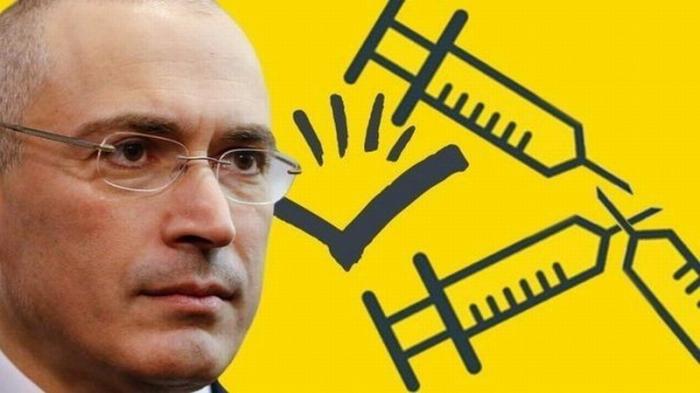 «Хитрый» план жулика Ходорковского – как отмыть «Открытую Россию»