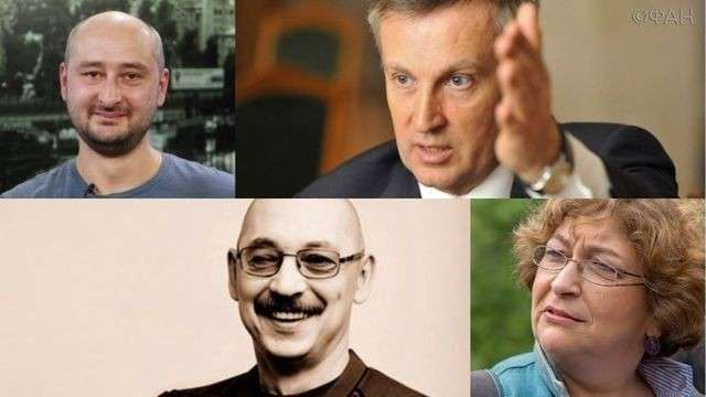О прибалтийской сходке «друзей» Ходорковского