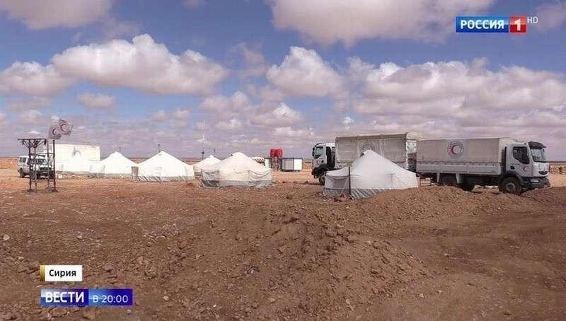 Голод, бандитизм и детская смертность. Штаты устроили ад в лагере