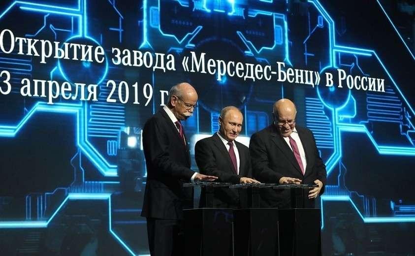 Владимир Путин принял участие в открытии завода «Мерседес-Бенц» в Подмосковье