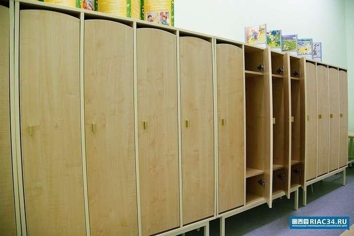 В Волгограде открыт новый детский сад на 245 мест
