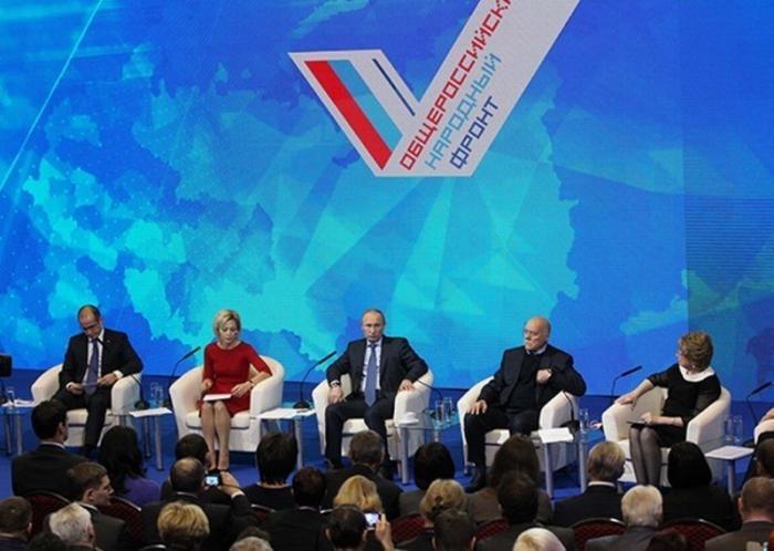 Общероссийский народный фронт попытался работать с продажными экспертами, но больше этого не будет