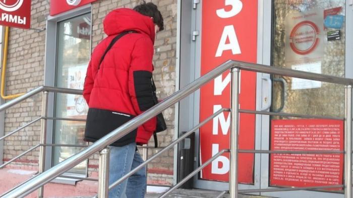 Как на россиян записывают кредиты без их ведома