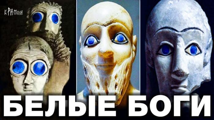 Белые боги цивилизаторы в схожих мифах разных народов мира