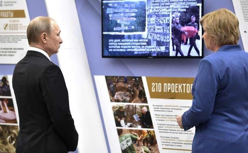 Владимир Путин ознакомился с проектами «Поискового движения России», представленными в Музее Победы на Поклонной горе.