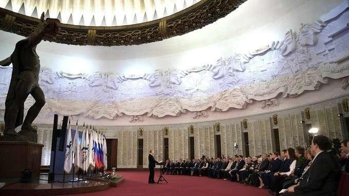 Выступление на пленарном заседании «Вахты памяти – 2019»