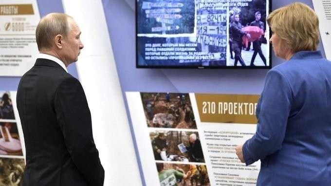 Открытие всероссийской акции «Вахта памяти – 2019»