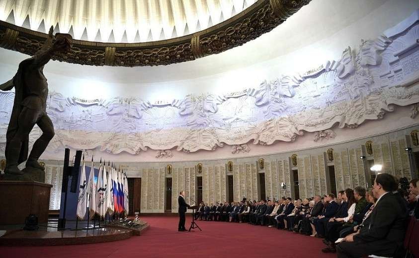 Пленарное заседание всероссийской акции «Вахта памяти – 2019».