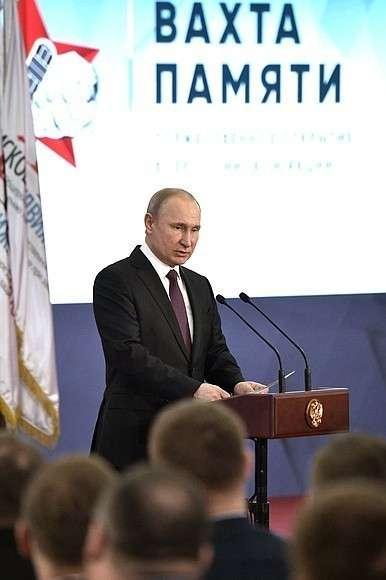 На пленарном заседании всероссийской акции «Вахта памяти – 2019».