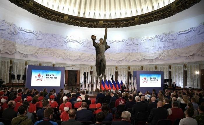 Владимир Путин на открытие всероссийской акции «Вахта памяти– 2019»