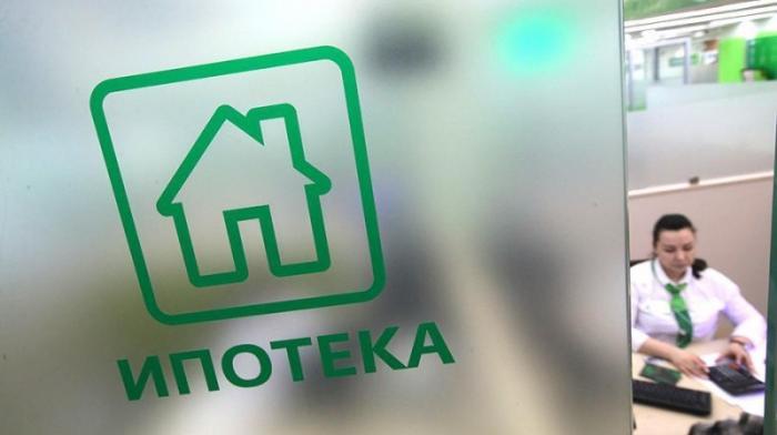 Поддержка семьи в России: льготной ипотеке добавят срок