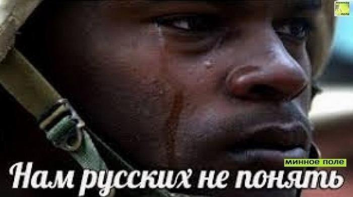 Американцы о подвиге российского спецназа: «Убегали все, кроме одного русского солдата»