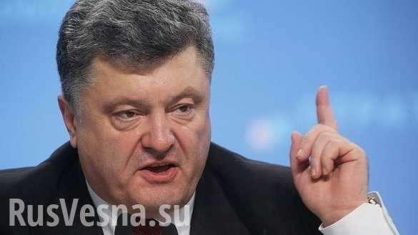 Порошенко ударил журналиста за неудобный вопрос (ВИДЕО) | Русская весна