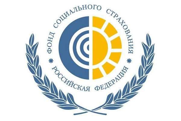 После критики ОНФ Фонд социального страхования отменил закупку на 150 млн руб.