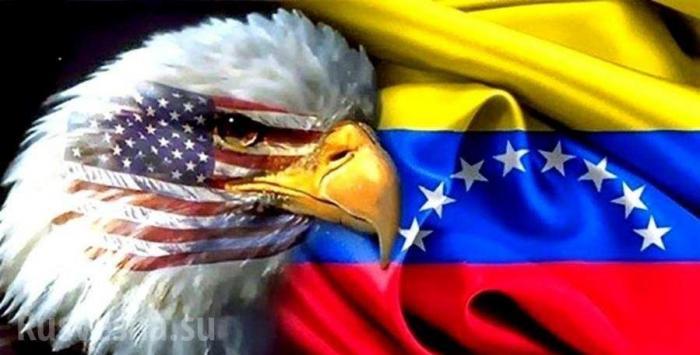 Вторжение в Венесуэлу подытожит крах гегемонии США