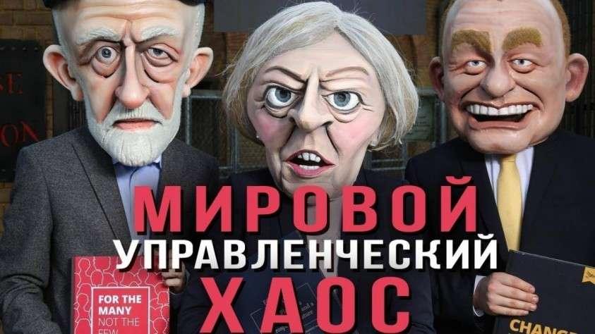 Президенты и правительства – проводники интересов корпораций. Константин Черемных
