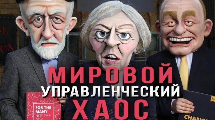 Президенты и правительства – проводники интересов транснациональных корпораций