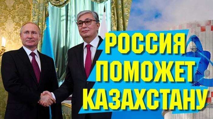 Казахстан захотел свою АЭС – Россия поможет. Кто может противодействовать проекту?