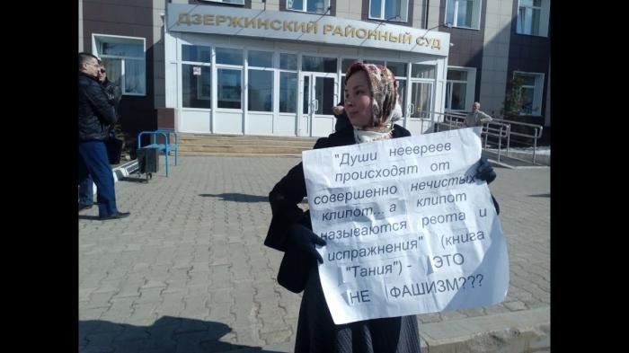 Роман Юшков против Хабада: в Перми суд решит, можно ли называть фашизмом еврейский фашизм