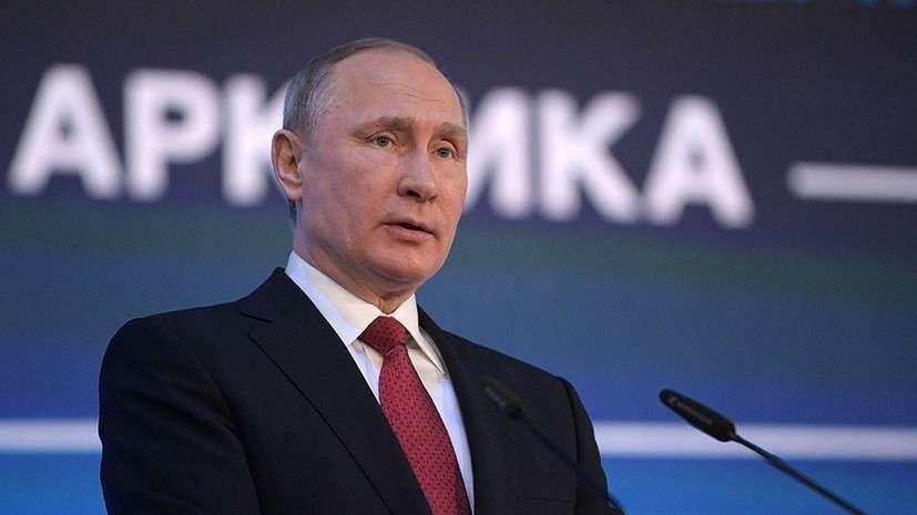 Какие вопросы обсудит Путин со скандинавскими лидерами на арктическом форуме?