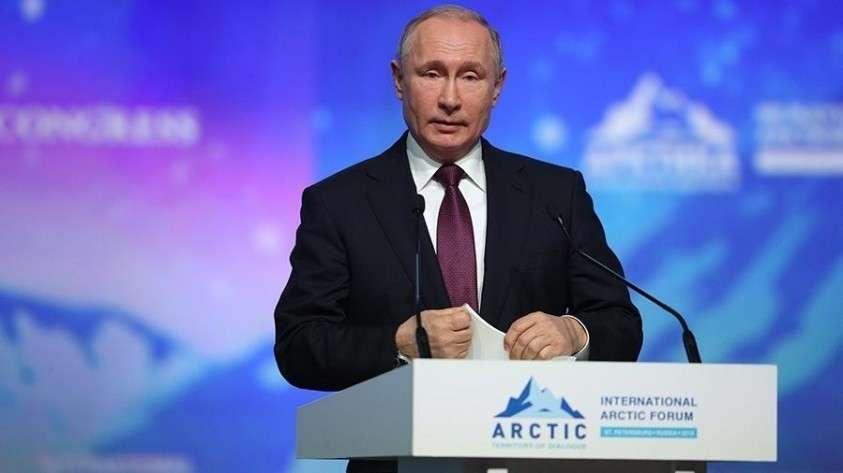 Выступление Владимира Путина на Арктическом форуме. Видео трансляция
