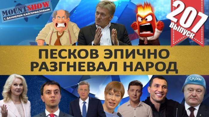 Кличко высмеял анализы Зеленского и Порошенко, а в Минкультуры РФ предложили торговать алкоголем