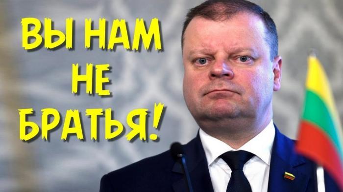 Как Литва с Латвией разругалась из-за российских денег