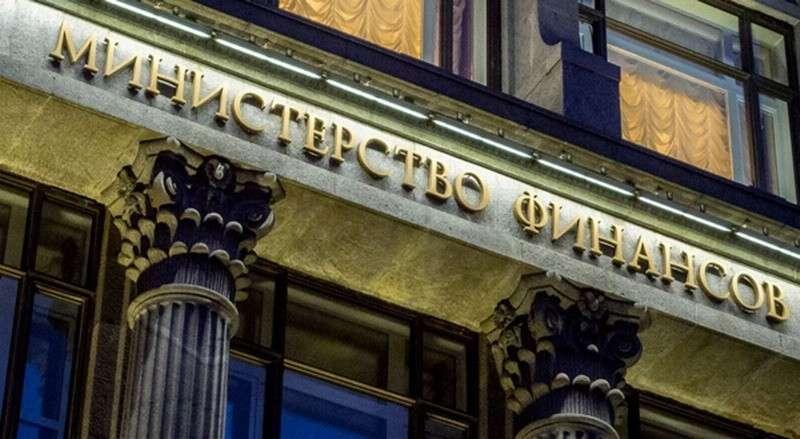 Зачем Министерство финансов РФ берёт в долг при профицитном бюджете?