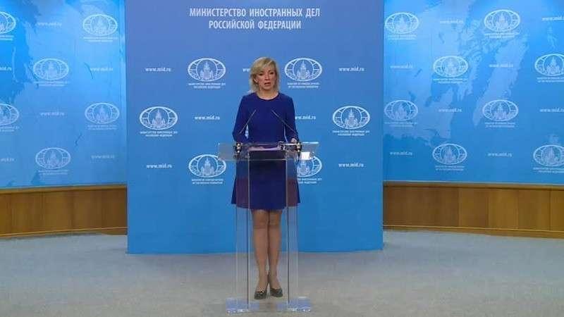 Мария Захарова провела еженедельный брифинг МИД России 11.04.2019