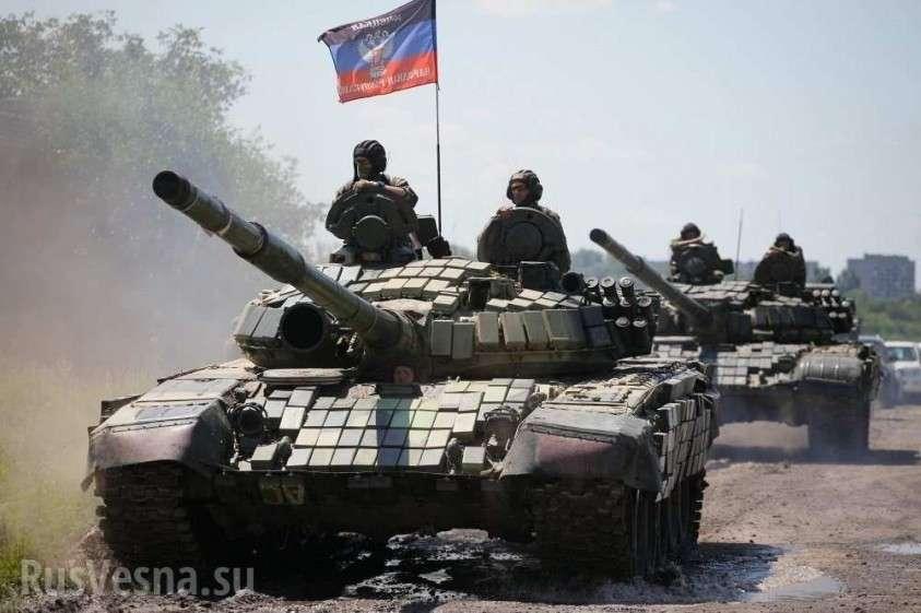 Армия ДНР: взгляд изнутри