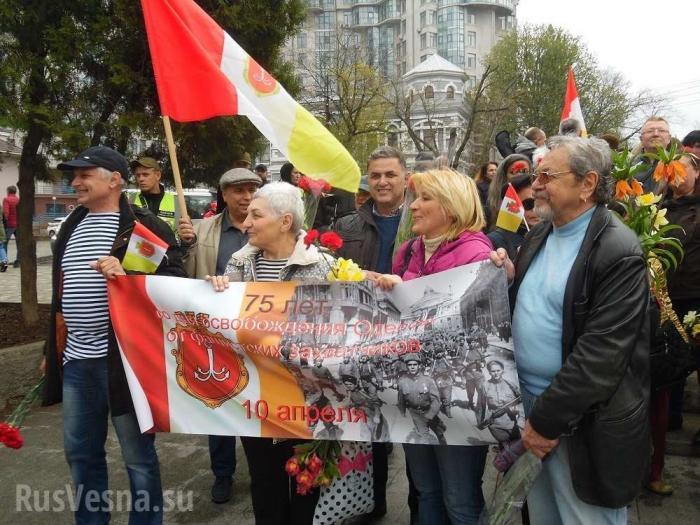 Вон изОдессы, бандеровские бесы! Скандируют антифашисты на улицах Одессы