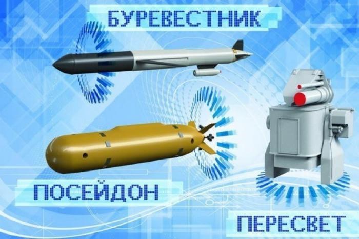 Владимир Путин рассказал о стратегических новинках российской армии