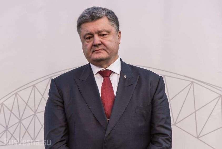 Трамп мстит Порошенко, бросая его на произвол судьбы на выборах
