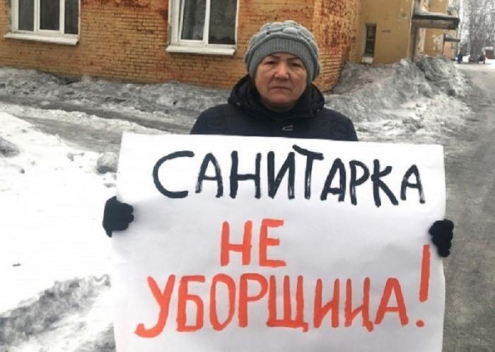 Кузбасс. Восставших санитарок допрашивают за проведение пикета протеста