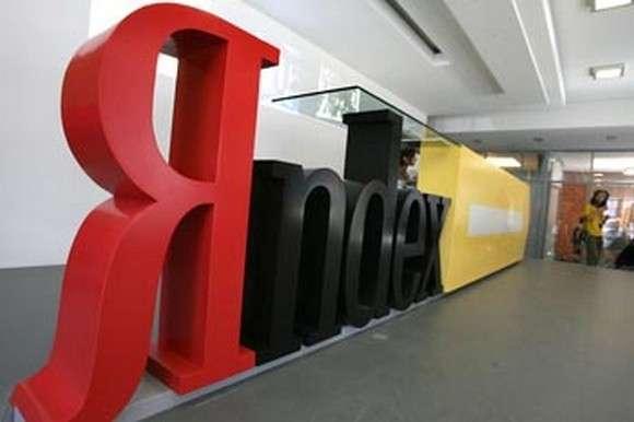 Подлый Яндекс тихо гадит