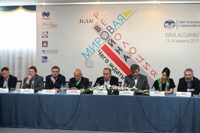 Выступление Сергея Лаврова на XXVII Ассамблее Совета по внешней и оборонной политике