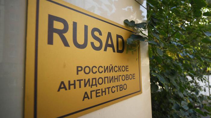Хищение в РУСАДА: закупали оборудование по завышенным ценам