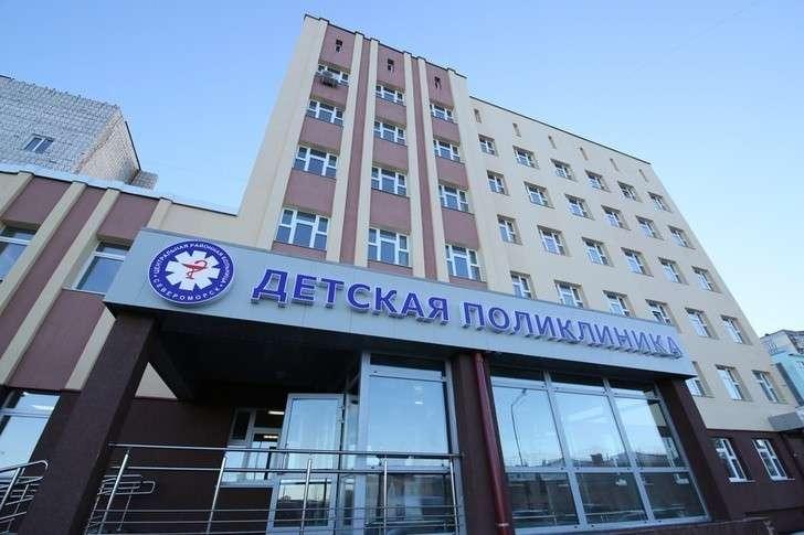 В Североморске Мурманской области после капитального ремонта открылась детская поликлиника