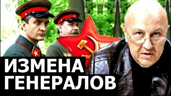 Начало Великой Отечественной войны: кто не выполнил директиву Иосифа Сталина №1. Андрей Фурсов